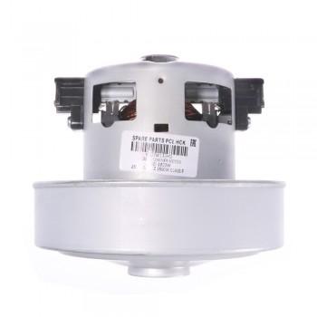 Двигатель пылесоса Samsung 1800Вт  D135 H119.5 VCM-H119.5 v1174
