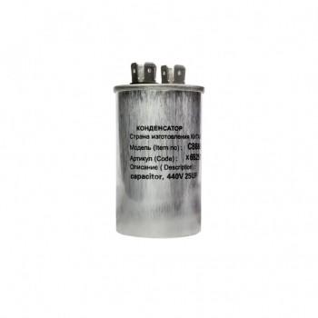 Конденсатор СВВ65 25мкФ, в алюминиевом корпусе, 450V, x65251