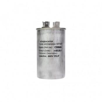 Конденсатор СВВ65 35мкФ, в алюминиевом корпусе, 450V, x65351