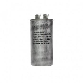 Конденсатор СВВ65 45мкФ, в алюминиевом корпусе, 450V, x65451