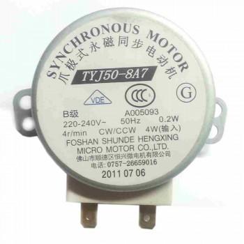 Двигатель вращения поддона для СВЧ Panasonic TYJ50-8A7