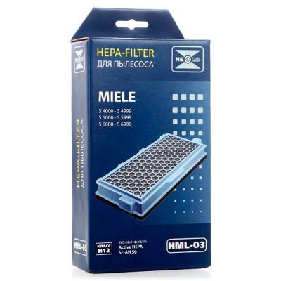 HEPA фильтр HML-03 для пылесоса Miele v1082