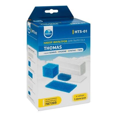 Набор фильтров HTS-01 для пылесосов Thomas v1107