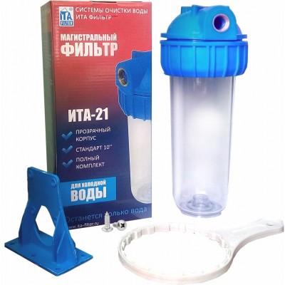 Магистральный фильтр ITA-21_, F20121-1/2