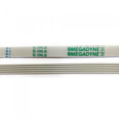 Приводной ремень 1245 J5 длина 1195 мм белый J461 (BLJ461UN)