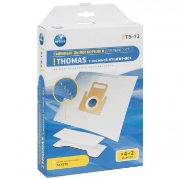 Комплект пылесборников TS-12 для пылесосов Thomas v1053