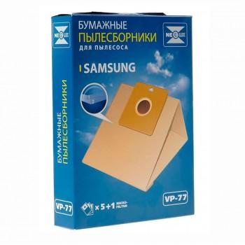 Бумажные пылесборники для пылесосов Samsung VP-77-1 v1052
