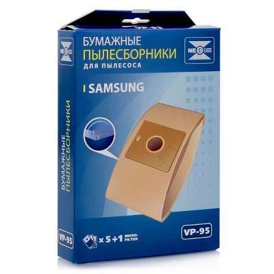 Мешок VP-95 бумажный для пылесоса Samsung, v1050