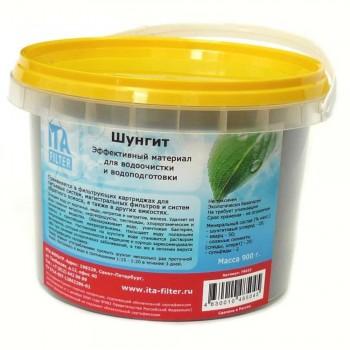 Шунгит для очистки воды 900 гр F9022