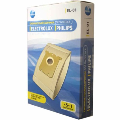 Сменные пылесборники для пылесосов Electrolux, Philips EL-01 v1032