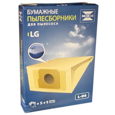 Комплект сменных пылесборников для пылесосов LG L-04 v1036
