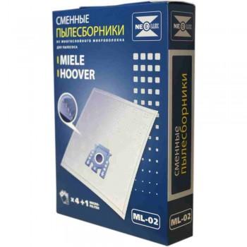 Комплект пылесборников для пылесосов Miele, Hoover ML-02 v1041
