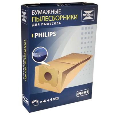 Бумажные пылесборники PH-01 для пылесосов Philips v1044