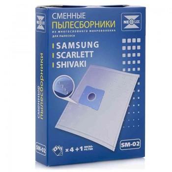 Пылесборники для пылесосов Samsung, Scarlet, Shivaki SM-02 v1048