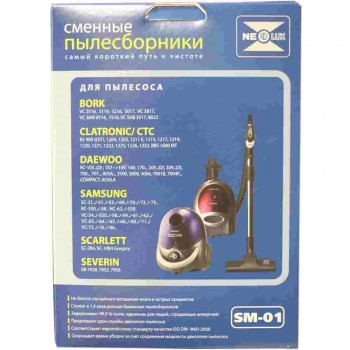 Пылесборники для пылесосов Bork, Clatronic, Daewoo, Samsung, Severin, Scarlett SM-01 v1049