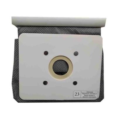 Универсальный тканевый пылесборник v1060