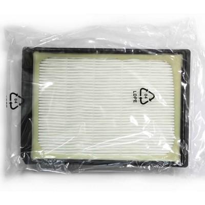 HEPA фильтр для пылесосов Bosch VZ54000 v1074
