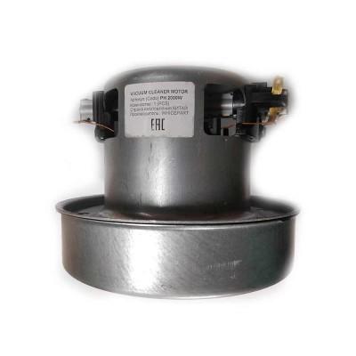 Электродвигатель для пылесоса 2000 Вт PH2000