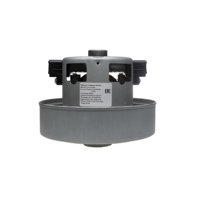 Мотор для пылесоса Samsung 1400 Вт VC07W65F v1166