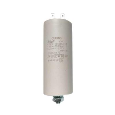 Конденсатор пусковой СВВ60 30 мФ х60300