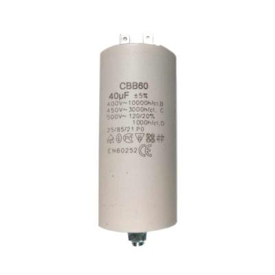 Пусковой конденсатор СВВ60 40 мФ х60400