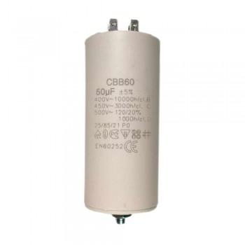 Конденсатор пусковой СВВ60 50 мФ х60500
